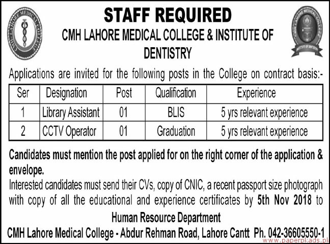 CMH Lahore Medical College & Institute of Dentistry Jobs 2018 Latest 2
