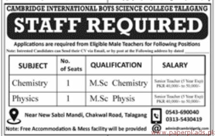 Cambridge International Boys Sciences College Talagang Jobs 2018 Latest