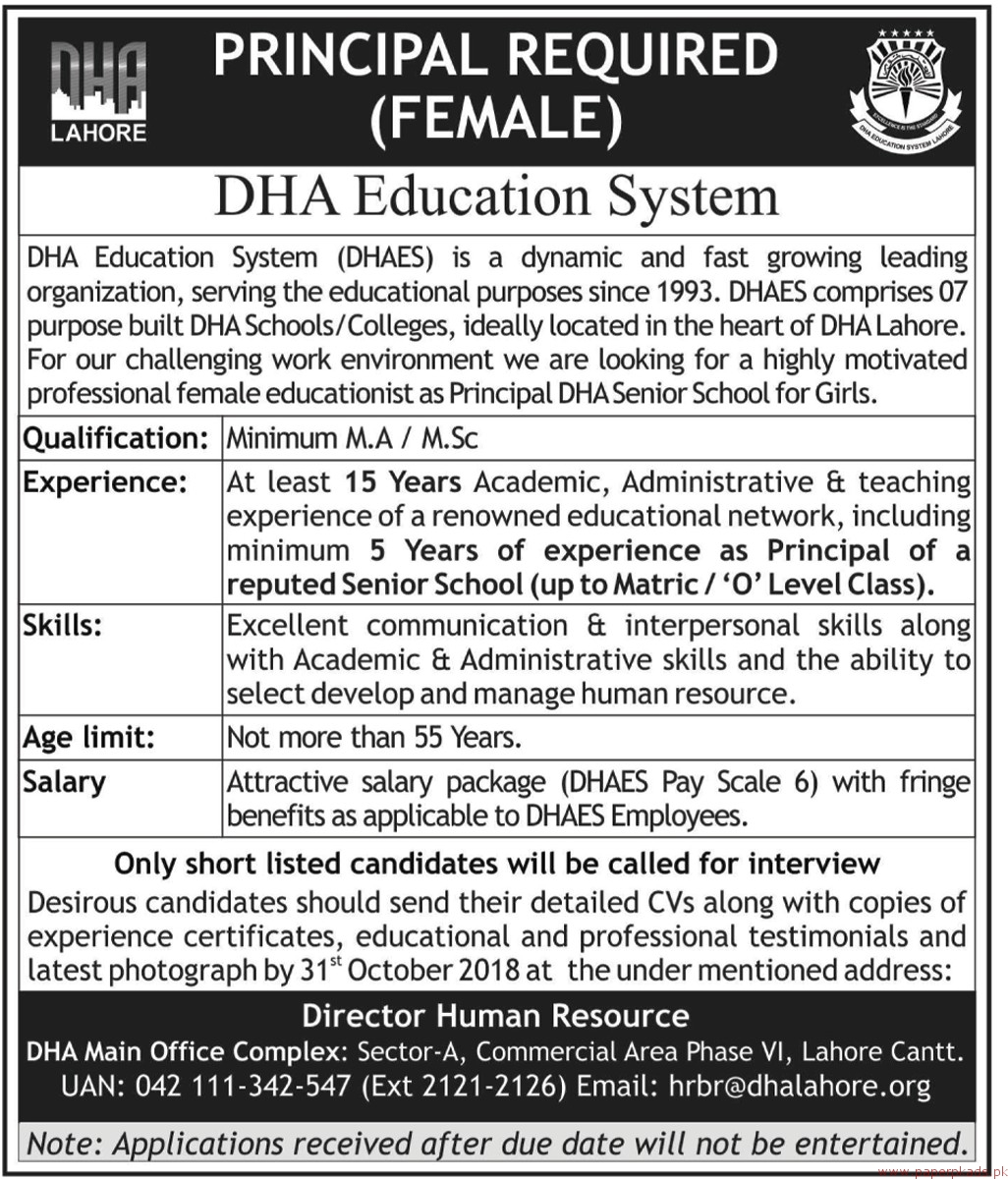 DHA Education System Jobs 2018 Latest