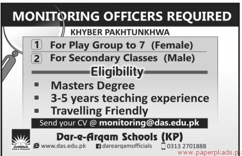 Dar-e-Arqam School Jobs 2018 Latest