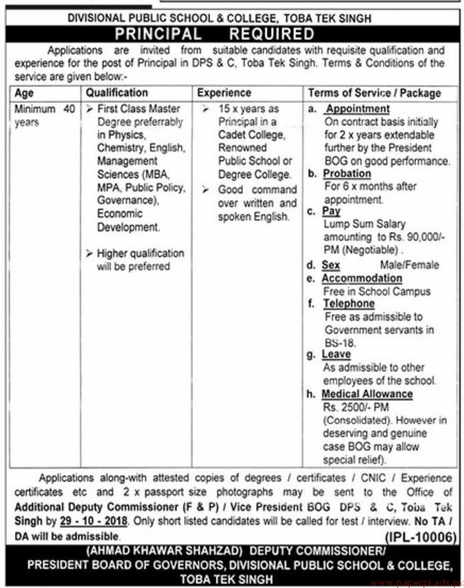 Divisional Public School & College Jobs 2018 Latest