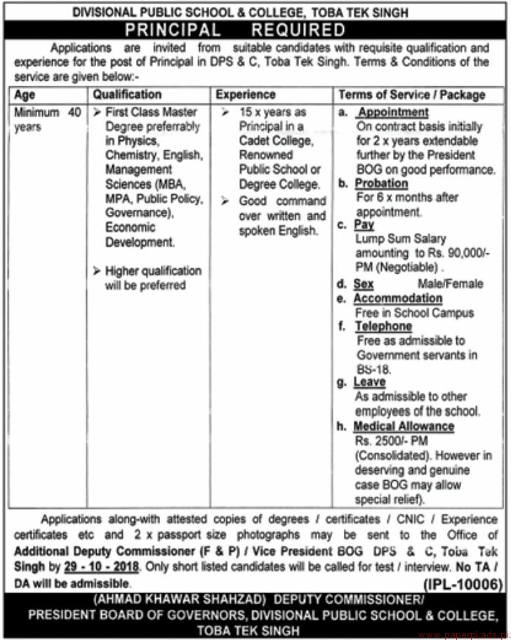 Divisional Public School and College Jobs 2018 Latest