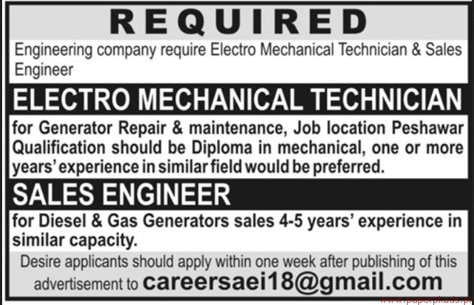Engineering Company Staff Required