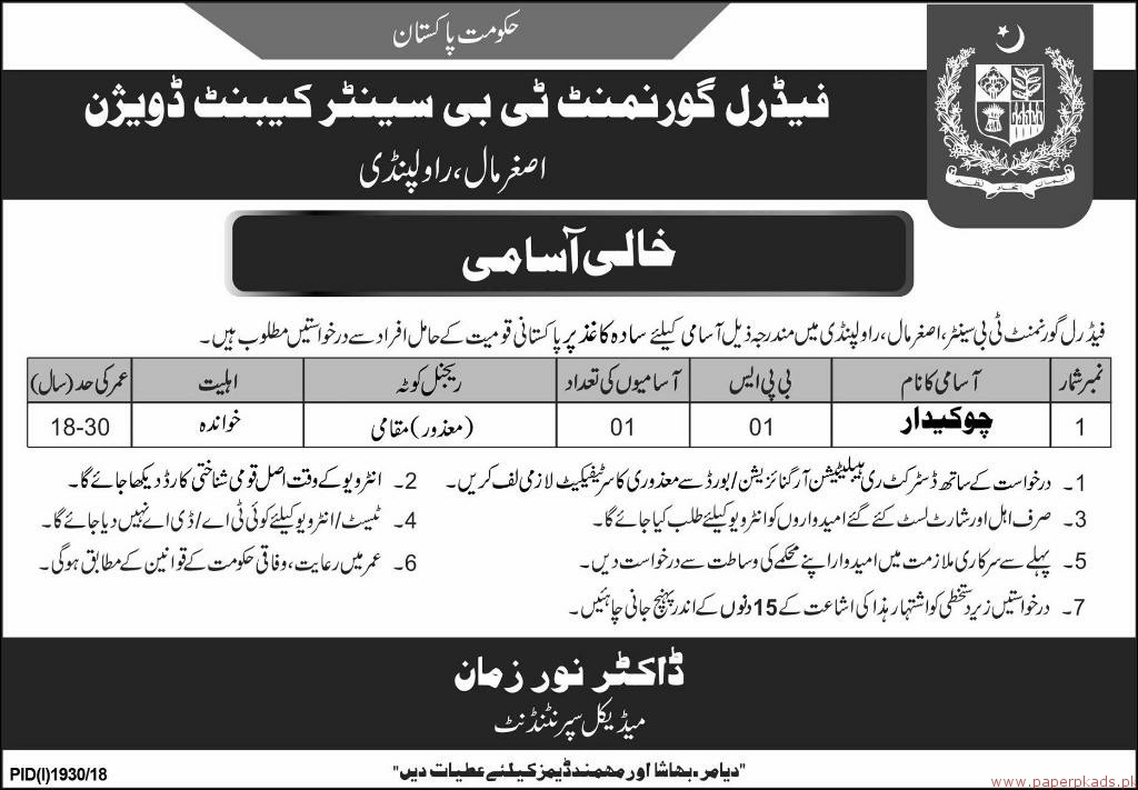 Federal Government TB Center Cabinet Division Jobs 2018 Latest