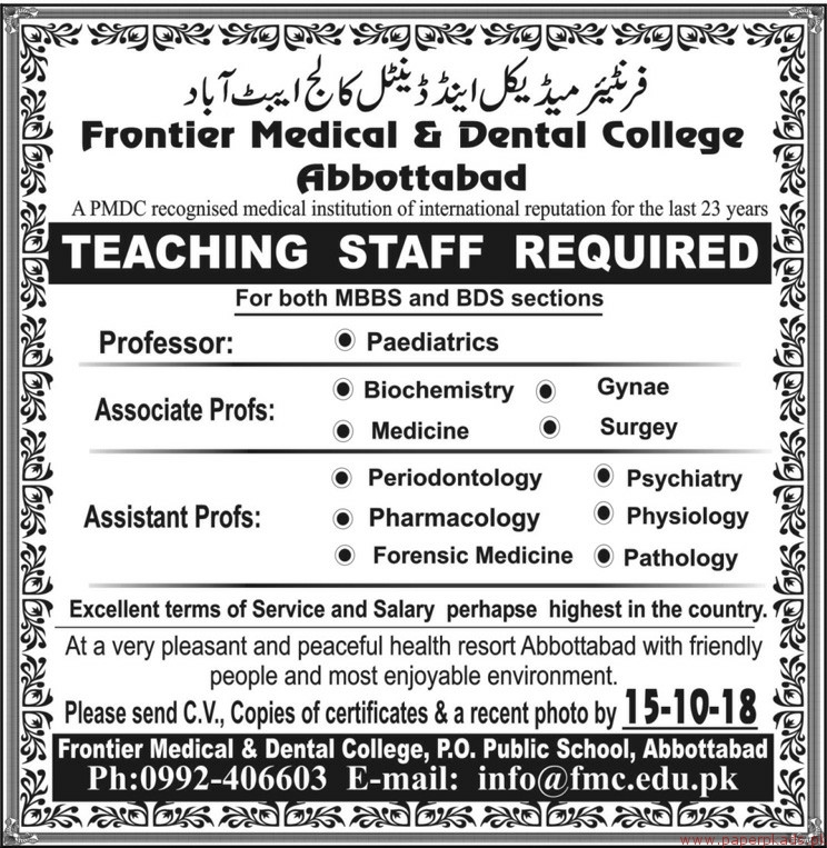 Frontier Medical and Dental College Jobs 2018 Latest