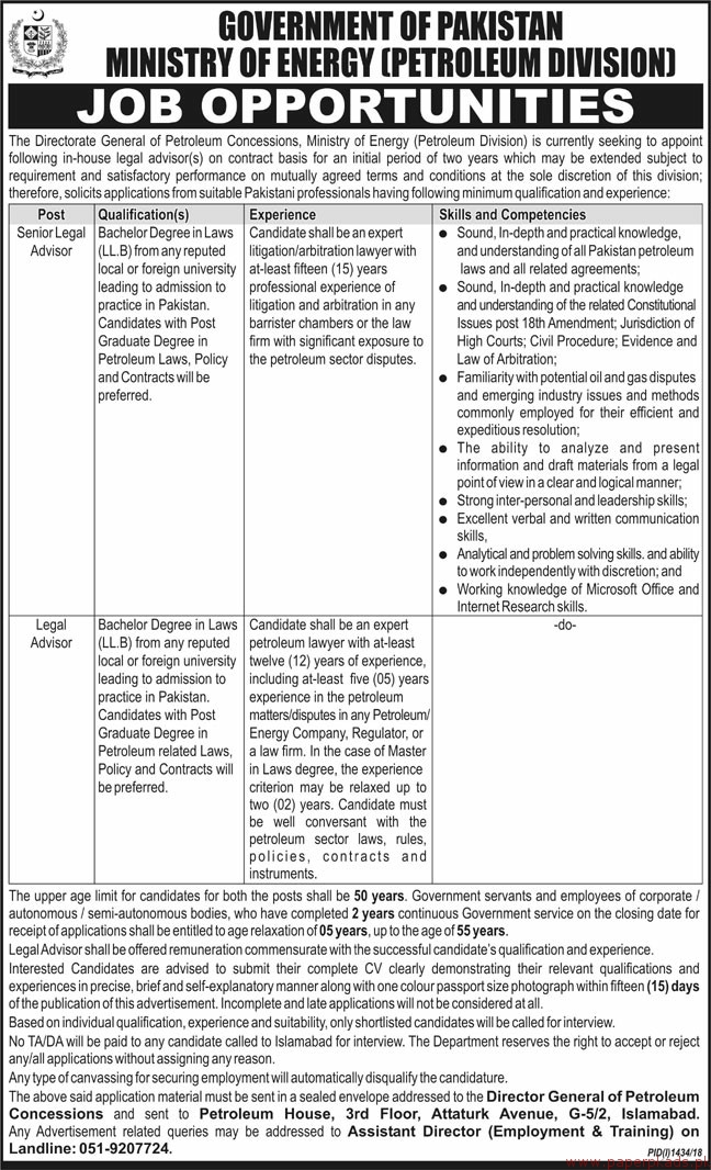 Government of Pakistan - Ministry of Energy Jobs 2018 Latest