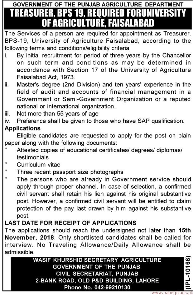 Government of the Punjab - Agriculture Department Jobs 2018 Latest