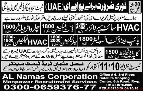 HVAC Site Supervisors Technicians and Other Jobs in UAE