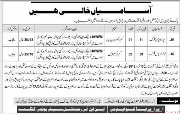 Join Pak Army NLI Regimental Center Jobs 2018 Latest