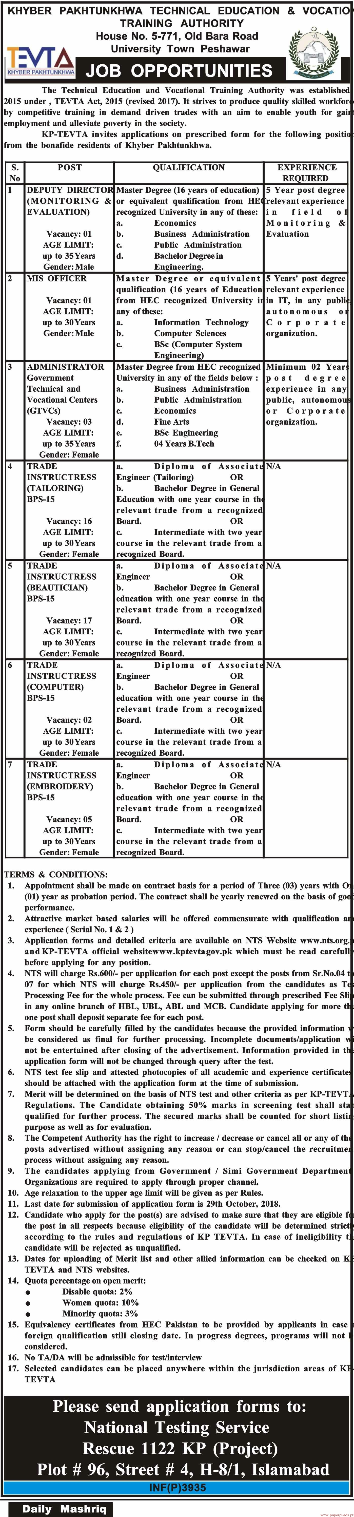 Khyber Pakhtunkhwa Technical Education & Vocational Training Authority Jobs 2018 Latest