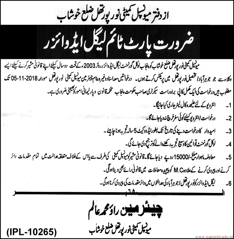 Legal Advisor Required