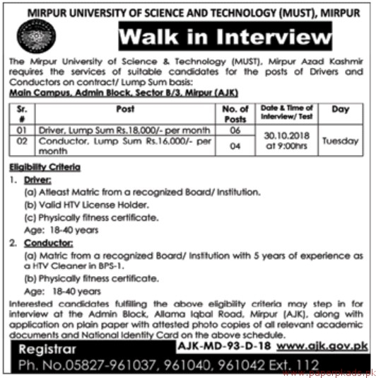 MIRPUR University of Science and Technology MUST Jobs 2018 Latest