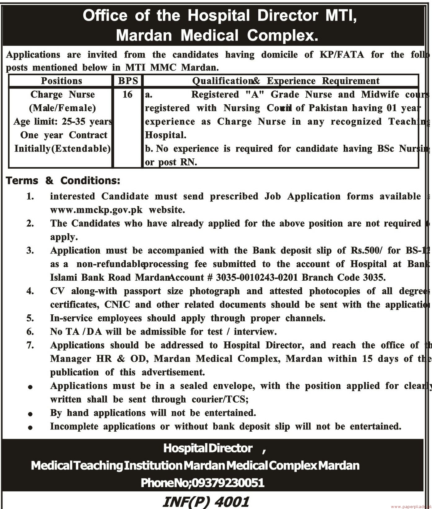 Mardan Medical Complex Jobs 2018 Latest