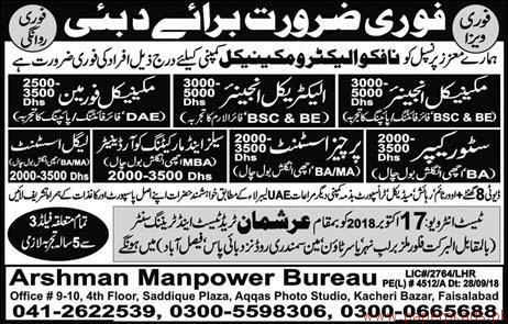 Mechanical Engineers Purchase Assistant Legal Assistant and Other Jobs