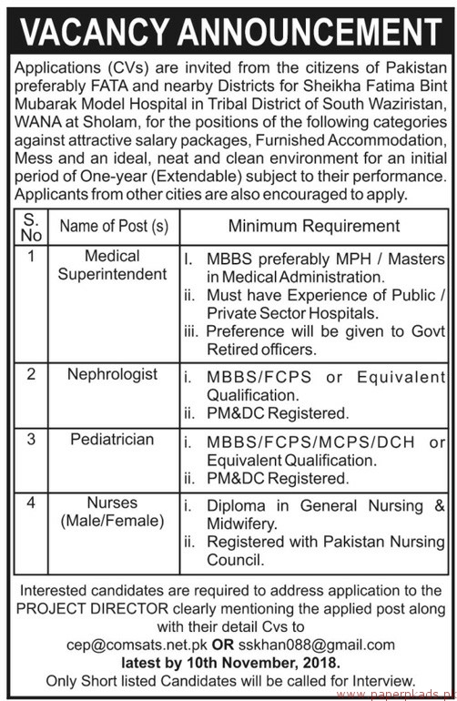 Medical Superintendent Nephrologist and Other Jobs