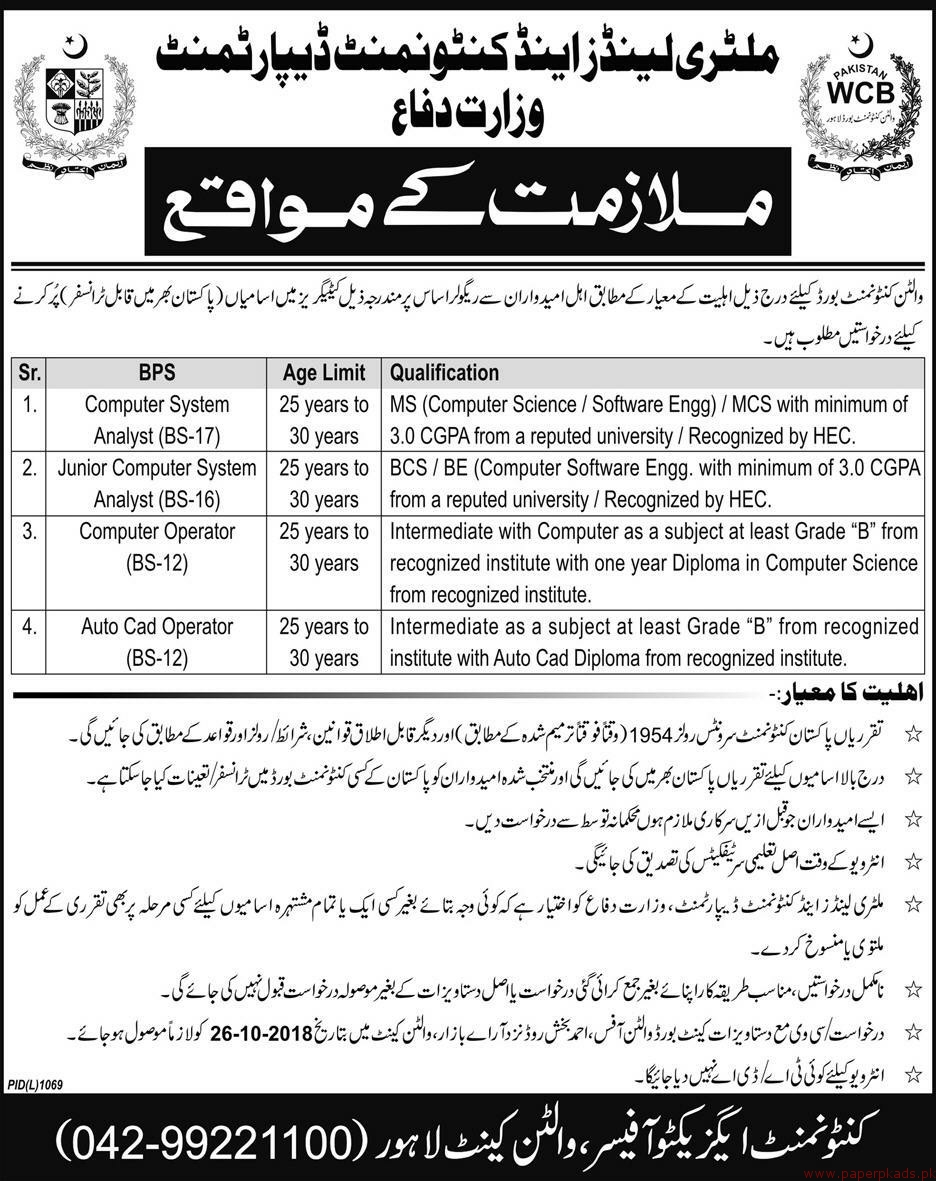 Military Land and Cantonment Department - Ministry of Defence Jobs 2018 Latest