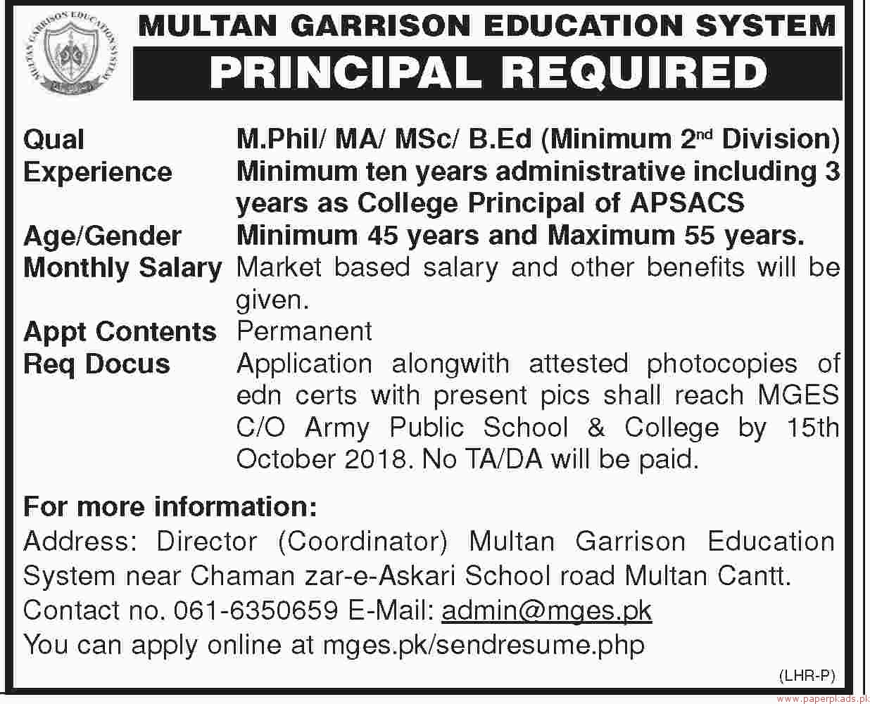 Multan Garrison Education System Jobs 2018 Latest