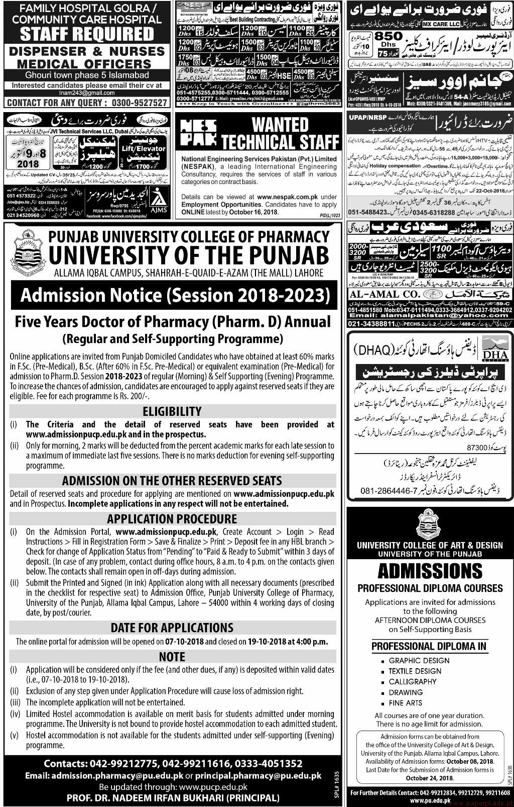 Multiple Jobs - Express Jobs ads 07 October 2018 Latest 1