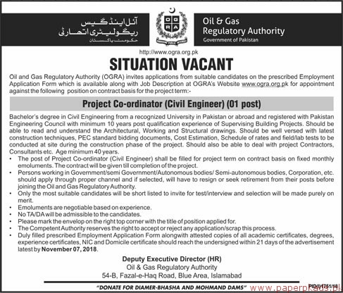 Oil and Gas Regulatory Authority (OGRA) Jobs 2018 Latest