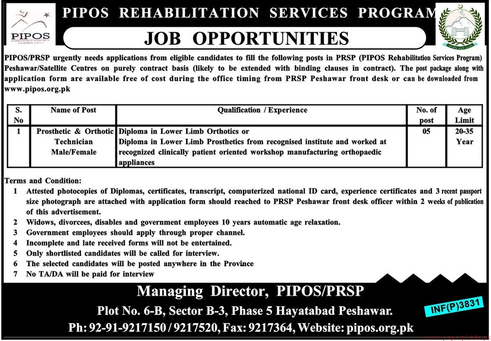 PIPOS Rehabilitation Services Program Jobs 2018 Latest