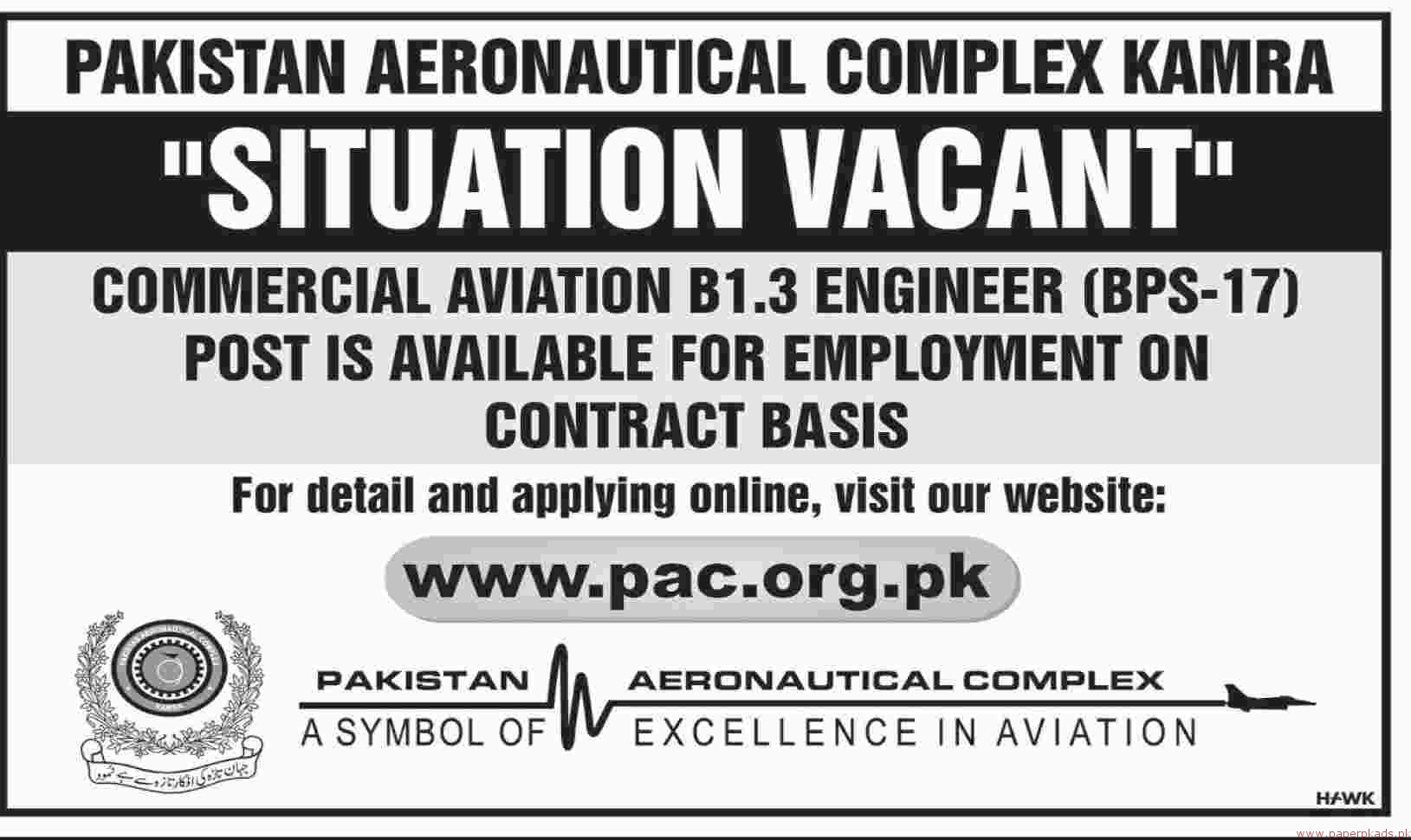Pakistan Aeronautical Complex Kamra Jobs 2018 Latest
