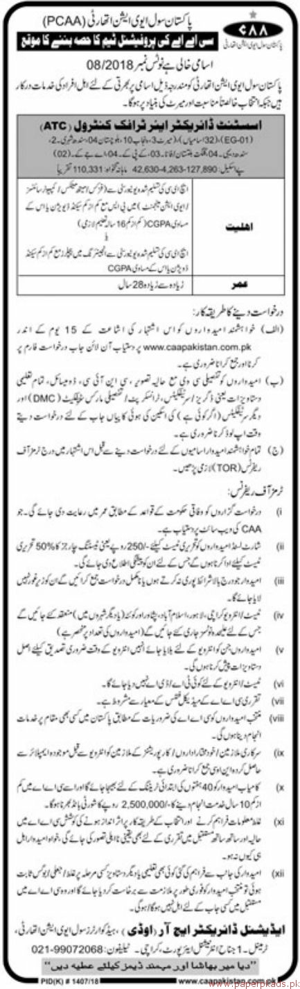 Pakistan Civil Aviation Authority PCAA Jobs 2018 Latest