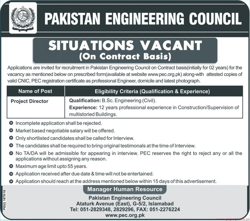 Pakistan Engineering Council Jobs 2018 Latest