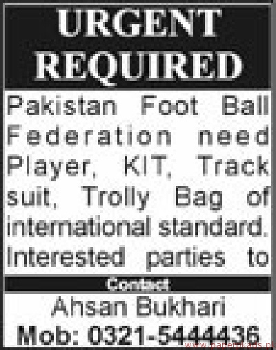 Pakistan Fod Ball Federation Jobs 2018 Latest