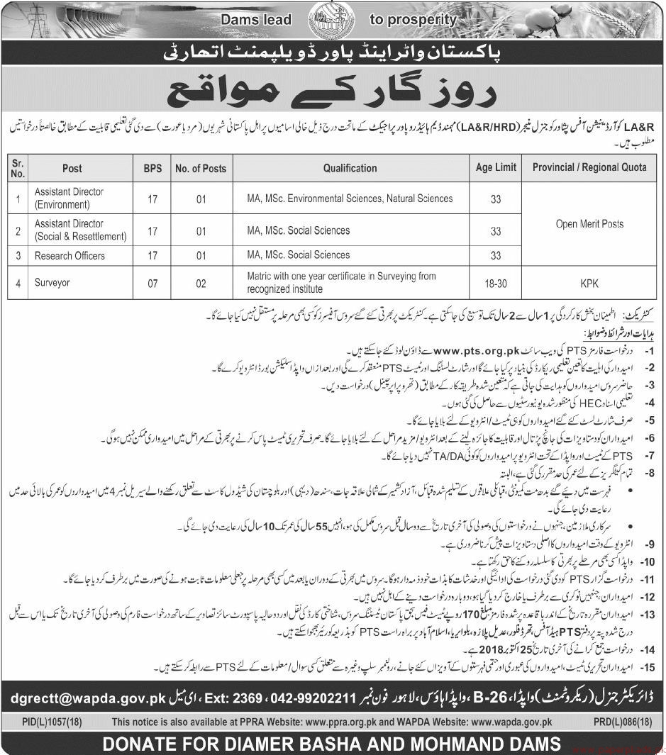 Pakistan Water and Power Development Auhtority WAPDA Jobs 2018 Latest