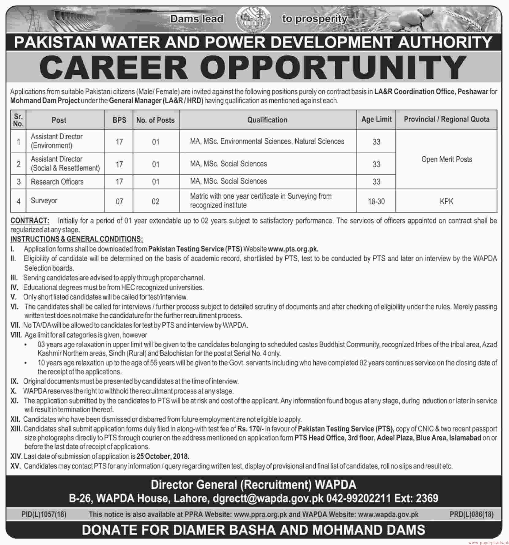 Pakistan Water and Power Development Authority WAPDA Jobs 2018 Latest