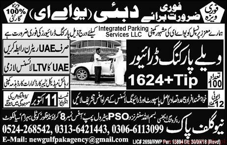 Parking Drivers Required for Dubai UAE