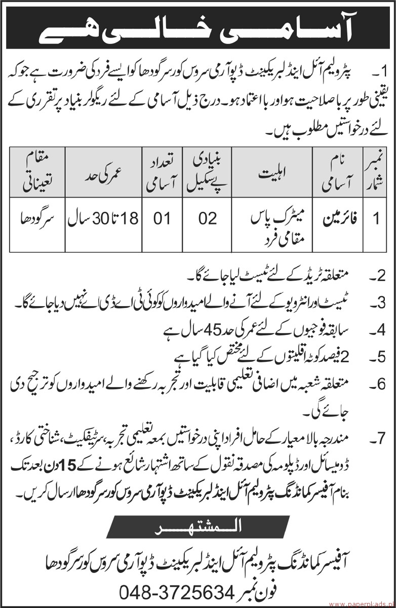 Petroleum Oil & Lubricant Depot Army Service Core Sargodha Jobs 2018 Latest