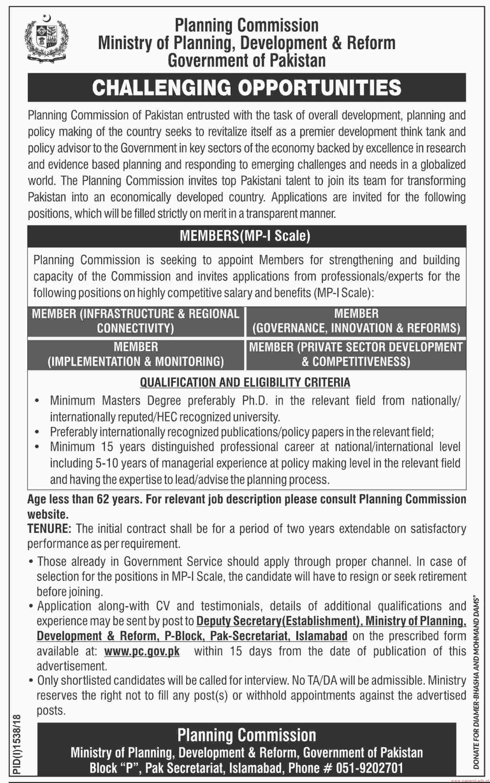 Planning Commission Ministry of Planning Development & Reform Jobs 018 Latest