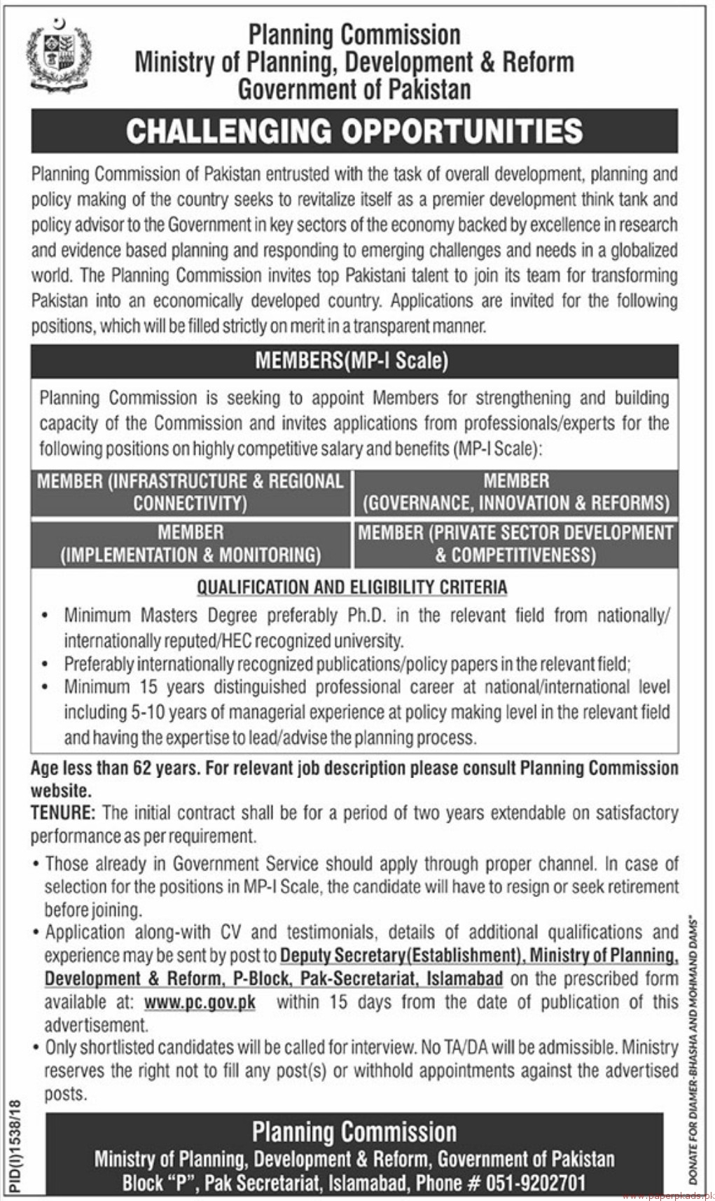 Planning Commission Ministry of Planning Development & Reform Jobs 2018 Latest