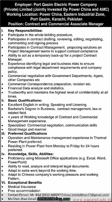 Port Qasim Electric Power Company Private Limited Jobs 2018 Latest