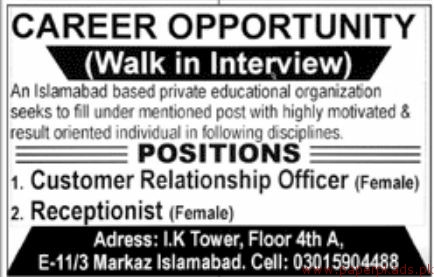 Private Educational Organization Jobs 2018 Latest