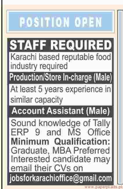 Production and Store Incharge and Account Assistant Jobs 2018 Latest