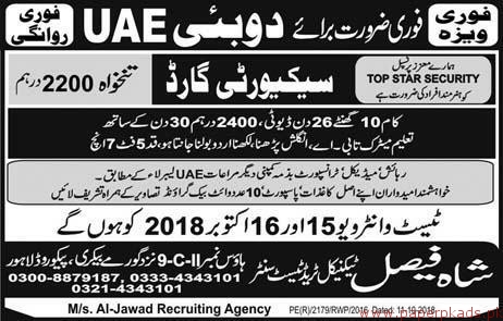 Security Guards Required for UAE