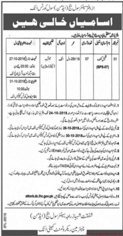 Senior Civil Judge Jobs 2018 Latest