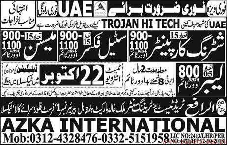 Shuttring Carpainters Steel Fixers Mason Jobs in UAE