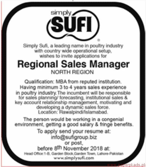 Simply Sufi Poultry Industry Jobs 2018 Latest