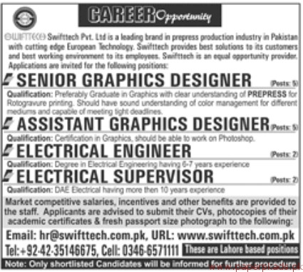 Swift Tech Private Limited Jobs 2018 Latest