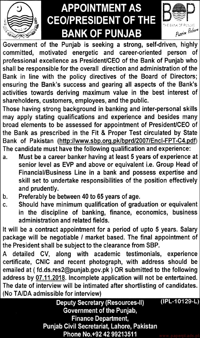 The Bank of Punjab Jobs 2018 Latest