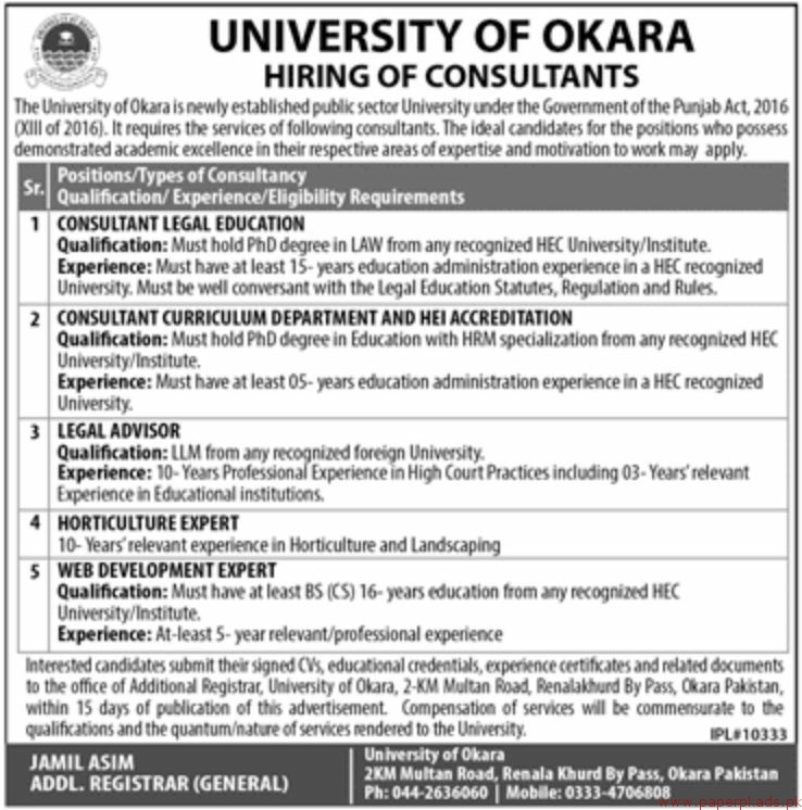 The University of Okara Jobs 2018 Latest