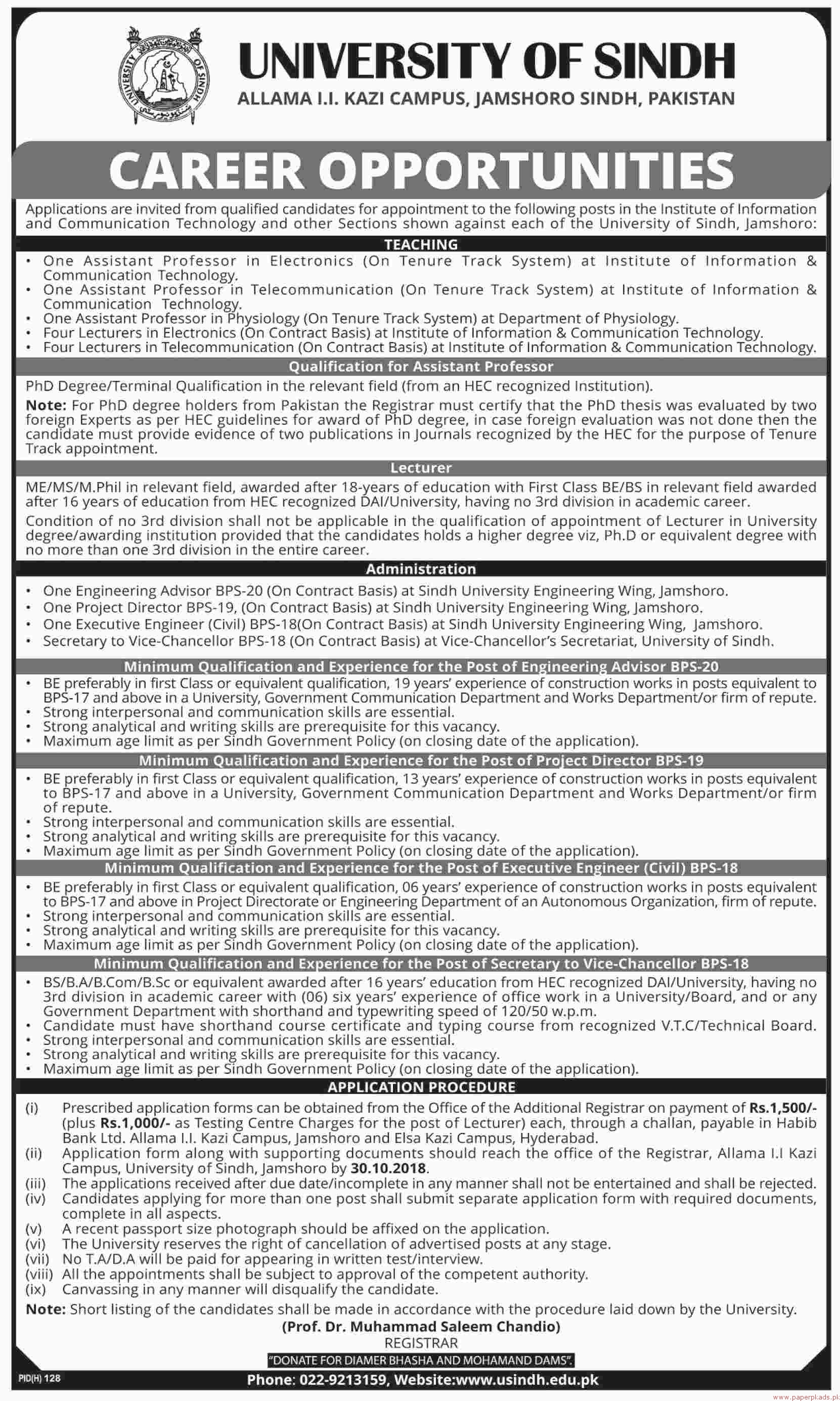 University of Sindh Jobs 2018 Latest