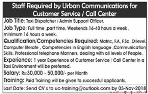 Urban Communications for Customer Services Jobs 2018 Latest