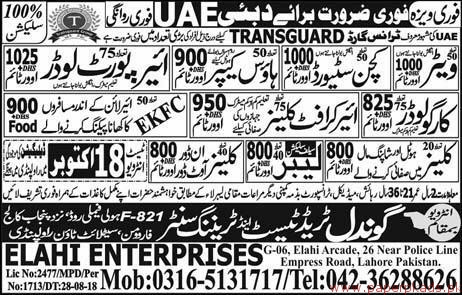 Waiters Cleaners Labours Jobs in UAE