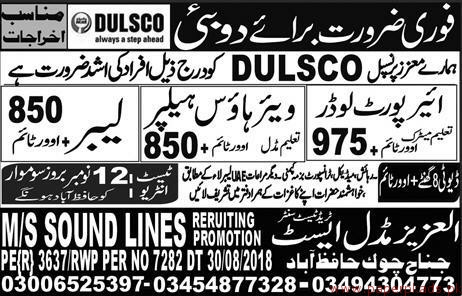 Air Port Loaders, Helpers and Laoburs Jobs in Dubai