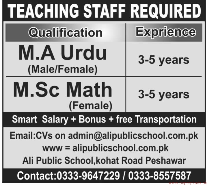 Ali Public School Jobs 2018 Latest