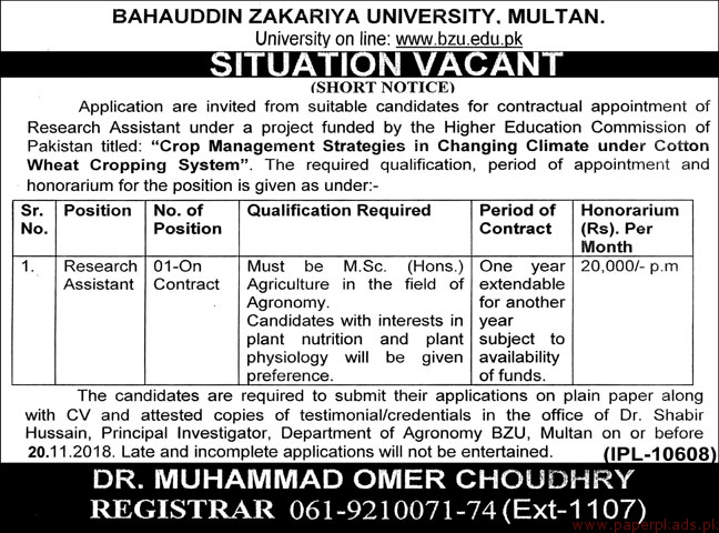 Bahauddin Zakariya University Multan Jobs 2018 Latest